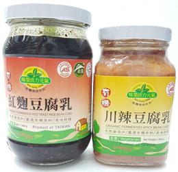 Sauce Co Organic Bean Curd