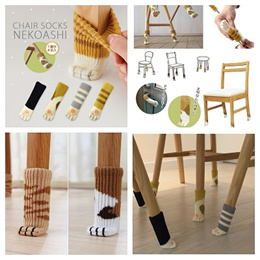 Chair Socks Table Socks Sock