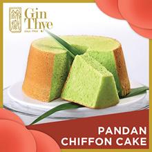 ▼27% OFF ❤3 DAYS PROMO!! *Bestseller! *  Whole Pandan Chiffon Cake 400G