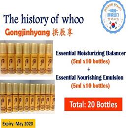 Gongjinhyang 拱辰享 Essential Moisturizing Balancer (5ml x10 bottles) + Essential Nourishing Emulsion (