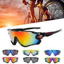 Cycling Glasses Bike Goggles for women/men Outdoor Sports Sunglasses Big Lens Spectacles Sunglasses
