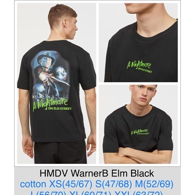 HMDV WarnerB Elm Black