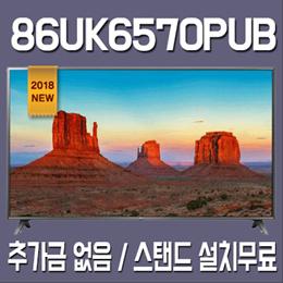 쿠폰가 $2960삼성 2018년 QLED TV QN82Q6FN 스마트 4K UHD TV / 관부가세 + 배송료 + 보험료 포함 / 추가비용 없음 /  스탠드설치무료
