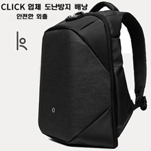 CLICK three-dimensional anti-theft backpack K Men#39s high-end business backpack backpack travel office men bag