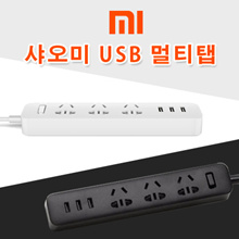 Original XiaoMi 3 USB Port Fast Charging Smart Power Socket Portable Strip Plug Adapter