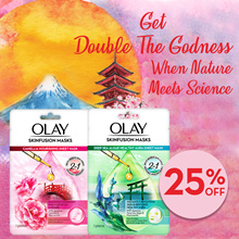 Olay Japanese Camellia/Algae/Sake Mask Sheet x 1 Pack [10pc]