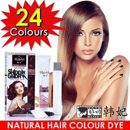 【HanFei Natural Hair Dye】24 Colours Permanent Hair Dye | Ammonia FREE | 120ml | For Men and Ladies