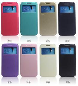 Samsung J7 Pro 2017 Roar Leather Flip Case    19204