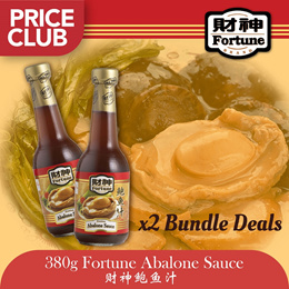 [FORTUNE] 2 x 380g Fortune Abalone Sauce
