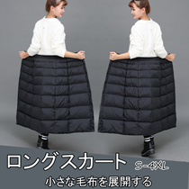 【即日発送】【送料無料】ワイドパンツ ボトムス ポケット付き 大人 オシャレ 九分ロングパンツ 暖か