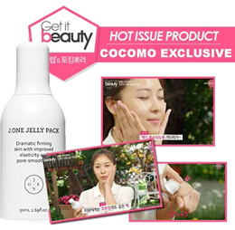❤SUPER HIT❤J.ONE❤AUTOGRAPHED BY ACTRESS HA JI WON❤DRAMATICALLY IMPROVE YOUR SKIN❤