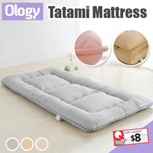 Popular in Japan! Tatami Ergonomic Mattress Anti-bacteria Bedding Blanket Floor Mat Topper Protector