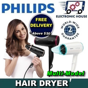 ★ Multi-Model - Philips HP8280/ HP8233/ HP4935/ BHD004 Hairdryer ★ (2 Years World-Wide Warranty)