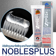 ★Noble S plus toothpaste★ Bad breath prevention / tooth decay prevention / Dentor / Power Clean / breath eliminate / dental caries prevention / periodontal disease prevention / SBA_051