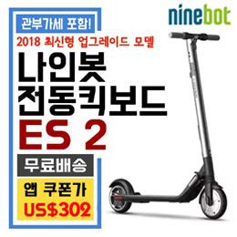 九号电动滑车ES2