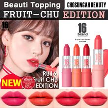 R U 16 Fruit CHU EDITION★16BRAND★Fruit-Chu/Taste-Chu/Hot In Korea[8Colors][Beauti Topping]