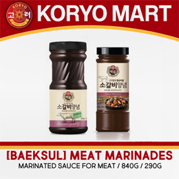 Baeksul Beef /Pork Marinated Sauce for Rib /Bulgogi  / 840G / 290G