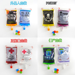 [SG Seller] Halloween Zombie Alien Vampire Cosplay Party Events Beverages Creative Juices pack n container