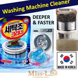 ★Korea Washing Machine Cleaner ★BUNLDE OF4/ADVANCE WASHING MACHINE TUB CLEANSER- SUPER BIG PACK 450