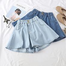Denim shorts / Korean version of high waist was thin casual loose wide leg pants culottes