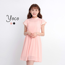 YOCO - Skater Dress with Lace Detailing-170955
