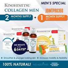 👑 MEN SPECIAL 👑 Collagen Men 5300mg [2mths supply] + Jointpro 30s [1mth supply] *Sports*