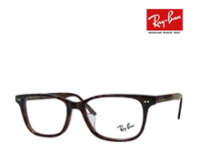 [iroiro] Ray-Ban Ray-Ban glasses frame RX5306D 2372 Havana regular products in Japan