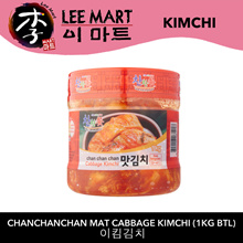 [Lee Mart] PROMOTIONS! Lowest Price in whole Singapore! 1KG Iikim ChanChanChan Mat cabbage kimchi