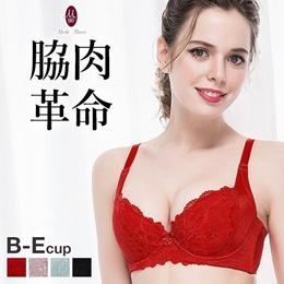 Mode Marie Lift-up Lace Bra (B-E)(A57R662016)