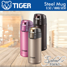 TIGER MMQ-S050 - 0.5LT S/STEEL MUG (NH/ PH/ TV) / Keeps Drinks Hot or Cold for 6 Hours / 1 Push Open