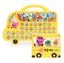Pinkfong language learning bus, word card included