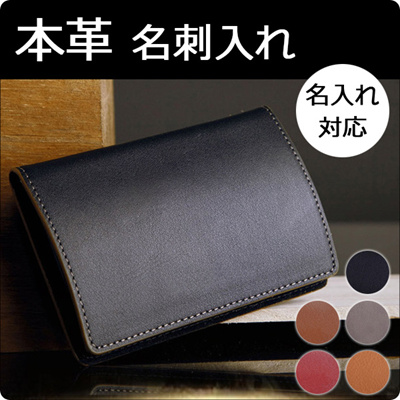 Qoo10 free shipping the shortest next day delivery real leather free shipping the shortest next day delivery real leather fathers day gift business card holder business reheart Gallery