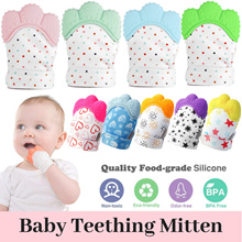 ❤M.Collection❤Baby Teething Mitten Gloves/Food Grade Silicone Baby Teether/Teething Toy/BPA Free