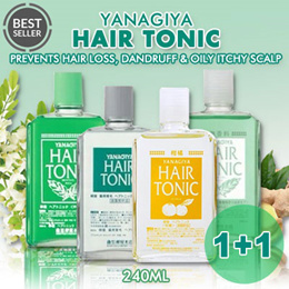 ★LOWEST PRICE★ [1+1] Hair Tonic Alomail Cooling Citrus Scalp /No Hair Loss Dandruff / Hair Growth