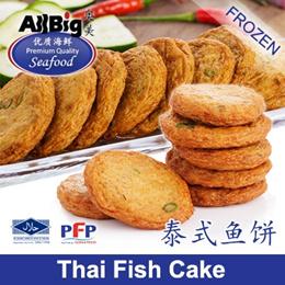 [All Big]Thai Fish Cake(500G)(Approx.20-23Pcs)(Frozen)(Halal)