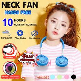🌀Summer Cool🌀Korean Neck Fan 1800mAh Portable Fan Necklace type/Handsfree fan Handheld Fan