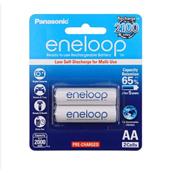 Panasonic Eneloop AA Battery BK-3MCCE/2BT 2pcs (Original Warranty)