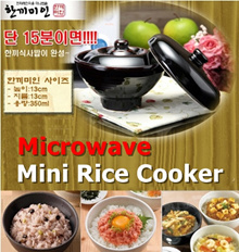 Mini Rice Cooker for Microwave/ Quick Rice Cooker (15min) for Single/ Simple Convenient Rice Cooker