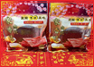 HURRY UP!! LAST PROMOTION FOR CNY  Kaa Xiang  Dried Meat/ bakkwa