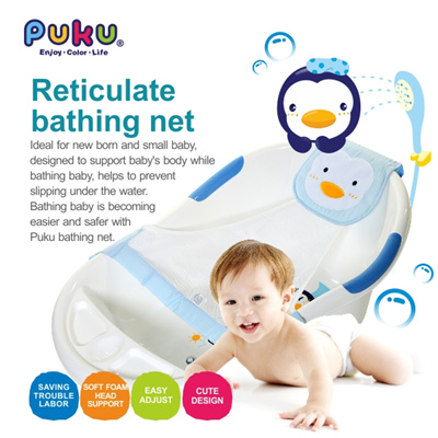 Qoo10 - PUKU Baby Reticulated Bath Net/Bath Aid (for New born Baby ...