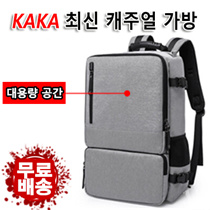 KAKA Men#39s Bags / Free Shipping / Large Bags / Casual Bags / Luxury Bags / Anti-Theft Bags