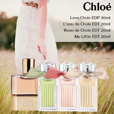 Chloe♣ Edt Leau For My Edp Roses Little ♣ Chloe De Her Perfume 30ml Love 20ml cT3JFlK1