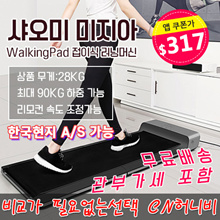 WalkingPad Light Sports Walking Machine Smart Treadmill Walking Machine Single Action Sport Walking Machine