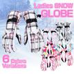 スキー グローブ レディース スキー手袋 女性 ポケット付き スキーグローブ レディス 女の子 手袋 スノーボード グローブ かわいい おしゃれ 雪遊び 手袋 レディース