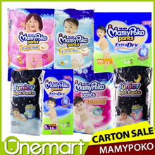 [MAMY POKO] Carton Sales EXTRA SOFT Baby Pants