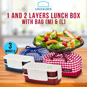 Lock n Lock - 1 and 2 LAYERS LUNCH BOX WITH BAG (L) and (M)