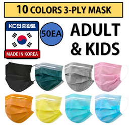 [Made In Korea] Co-Colorful Masks 10colors/ 50pcs 1Box / Surgical mask / Qoo10 Best price