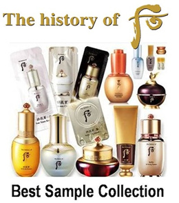 The history of Whoo ★Best Sample Collection★ Cleanser/Balancer/Emulsion/Mask/Essence/Eye Cream/Serum
