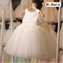 【Lace Princess Dress】♥‿♥ Girls dream wedding dress/costumes/For height 80~160cm