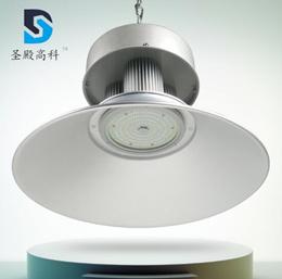 6PCS 150W LED High Bay Light Workshop Warehouse Commercial Industrial Lamp High Power High Lumen
